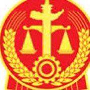 重庆四中法院