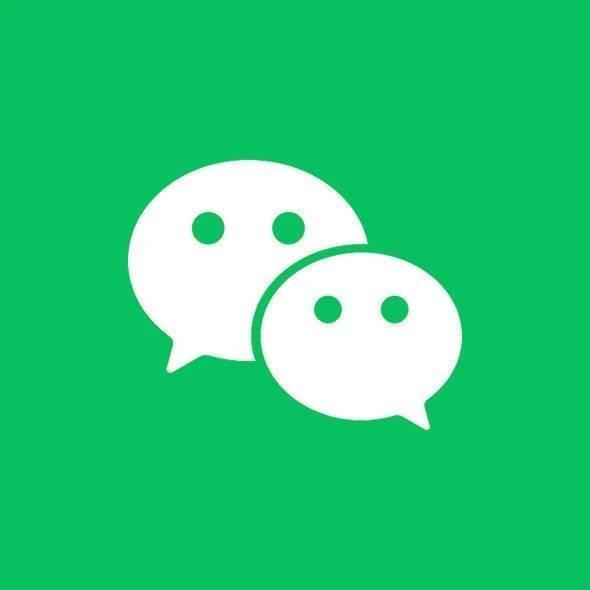腾讯微信团队