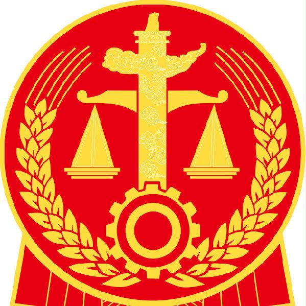 怀化溆浦县法院