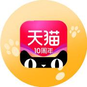 天猫App微博照片