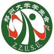 郑州大学学生会
