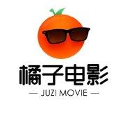 橘子电影Movie