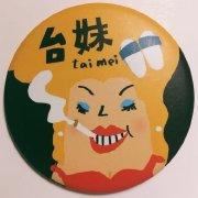 五吧台妹jojo微博照片