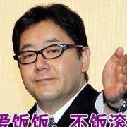 肥秋系bot微博照片