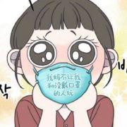 韩流微博照片