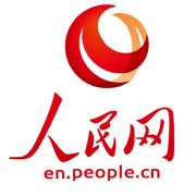People's daily Weibo in English