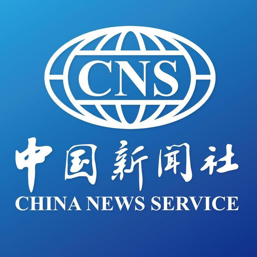 中国新闻社