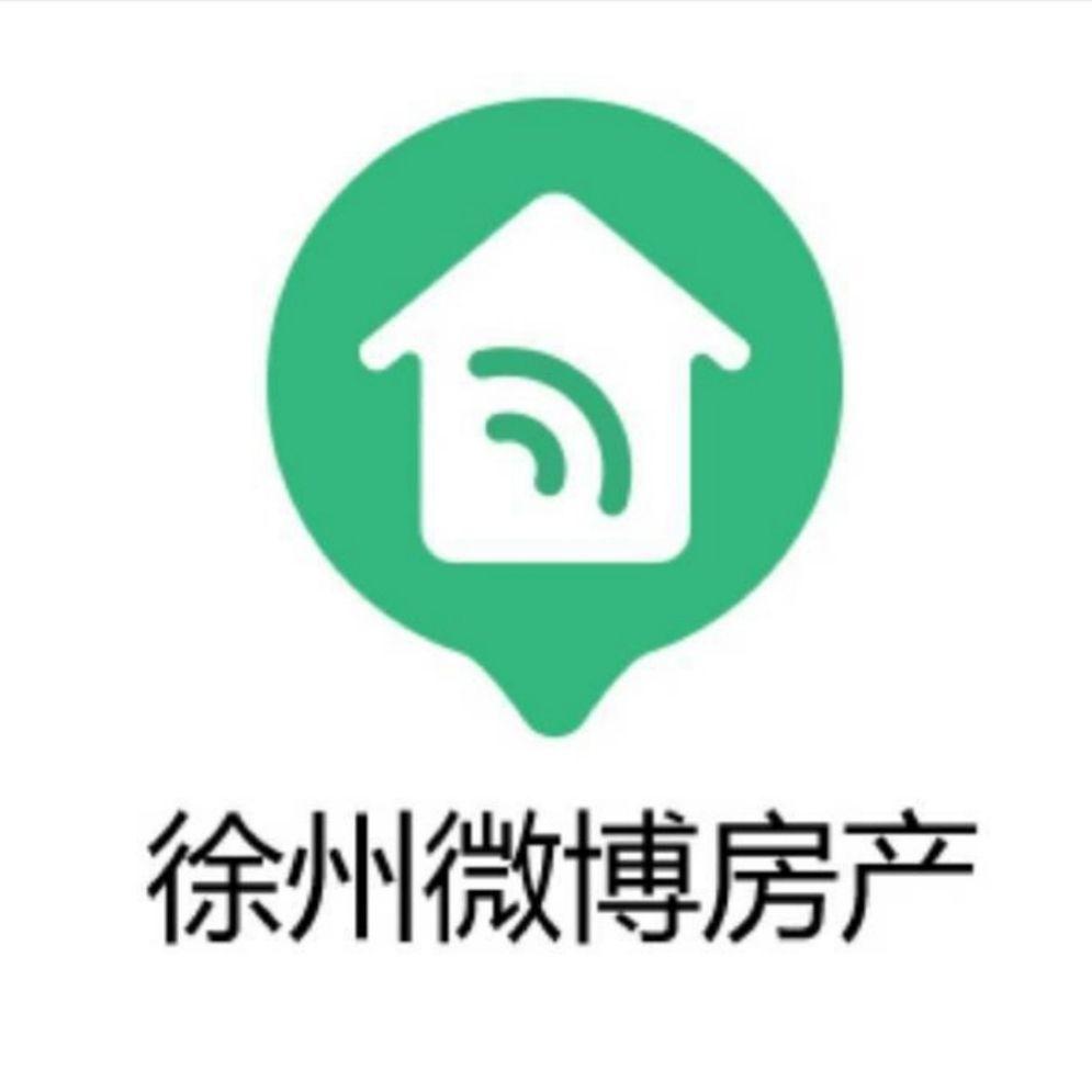 徐州微博房产