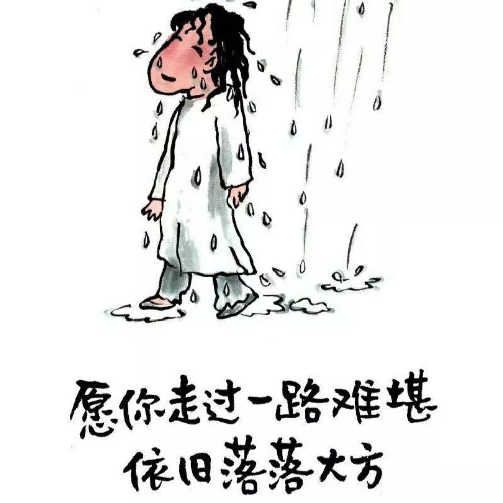贷款咨询顾问-深圳市