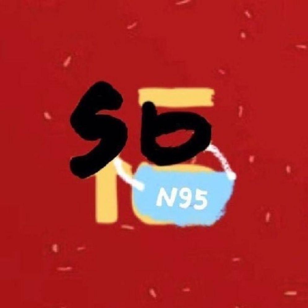 备用之sb粉bot