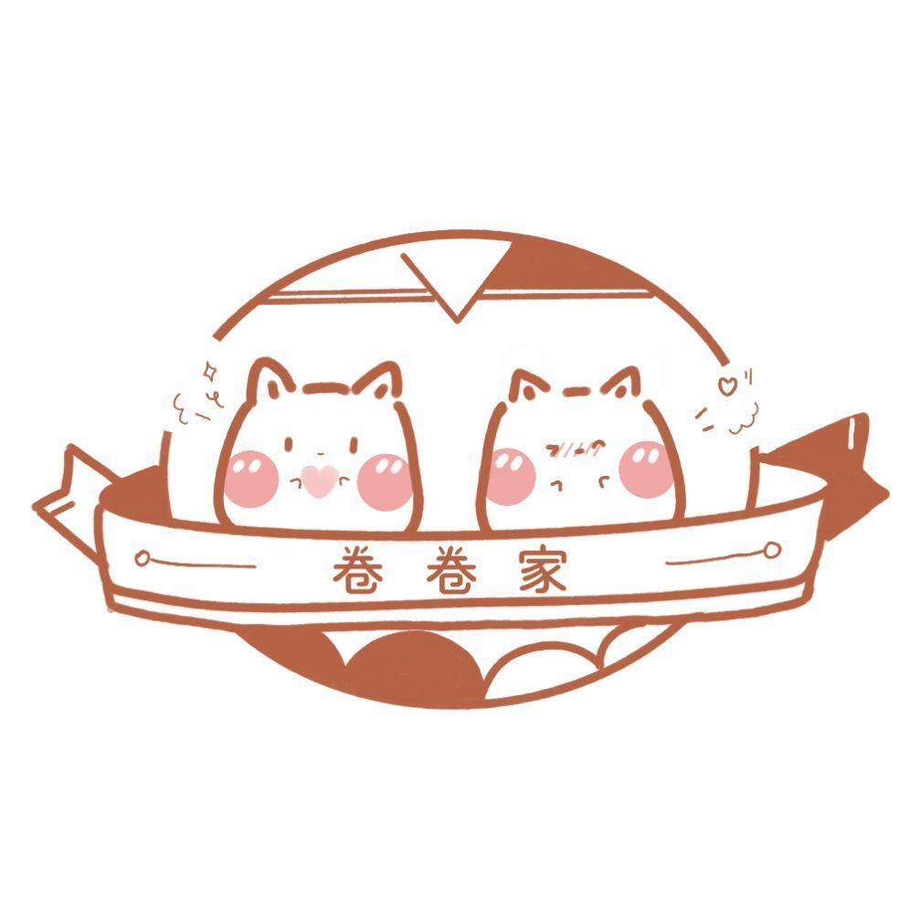卷卷吃年糕