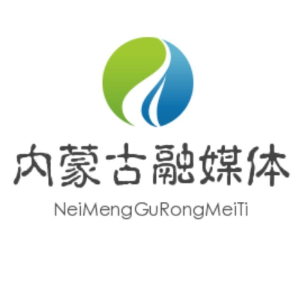 内蒙古融媒体官方微博