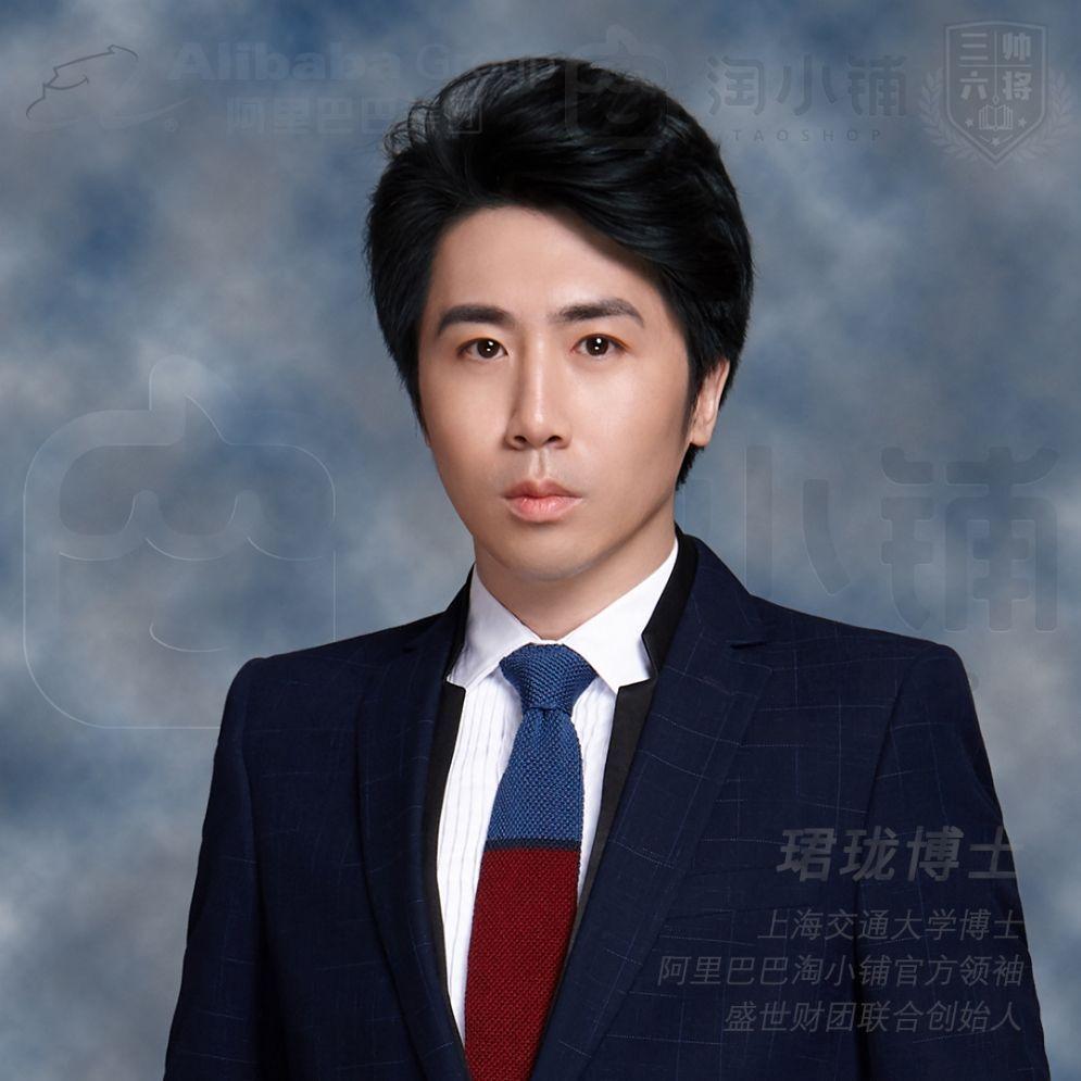 不想创业的舞者不是好博士:上海交通大学博士,阿里巴巴淘小铺官方领袖,盛世财团联合创始人