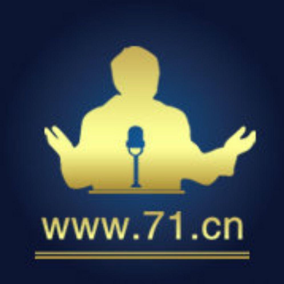 宣讲家网站