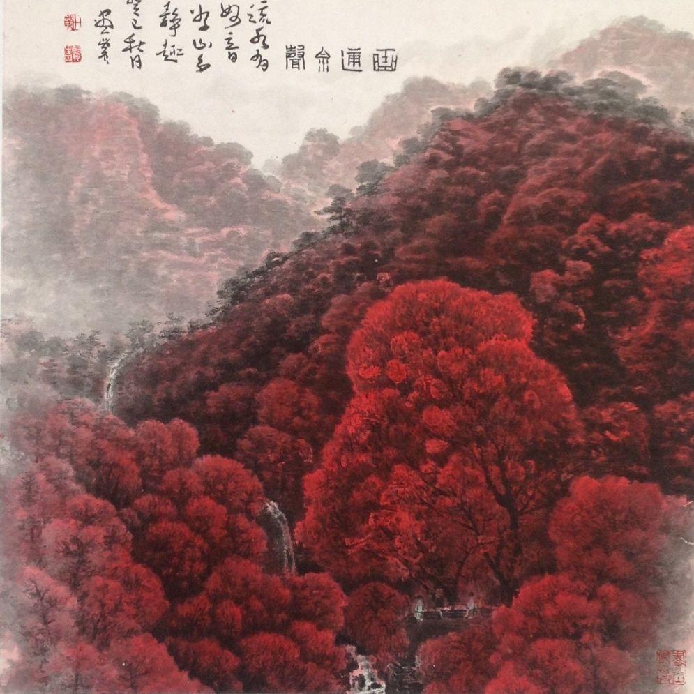 中国书画诗词院