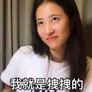 sep21-寒大大