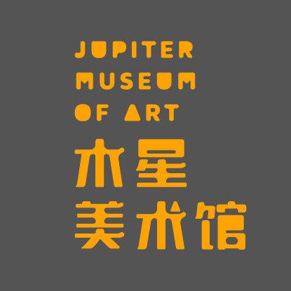 木星美术馆官方微博