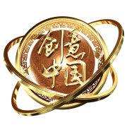 创意中国微博照片