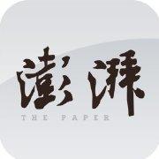 澎湃新闻微博照片