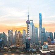 中国上海自由贸易试验区