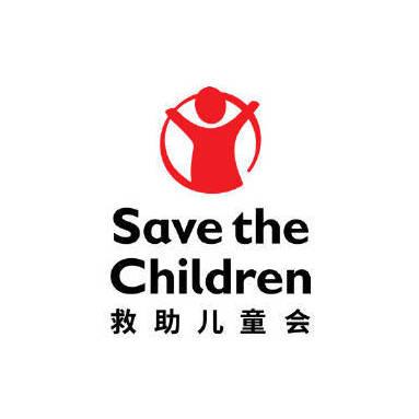 救助儿童会