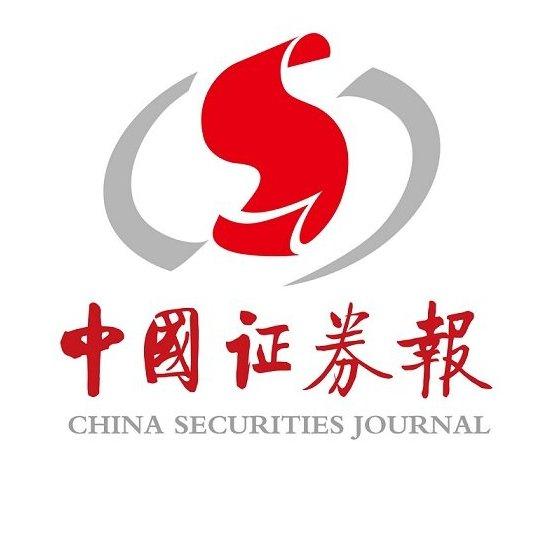 中国证券报