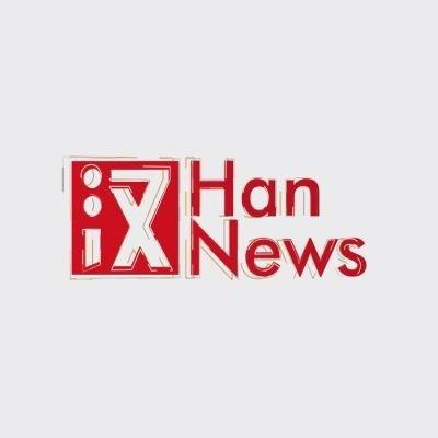 HanNews