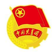 梧州共青团