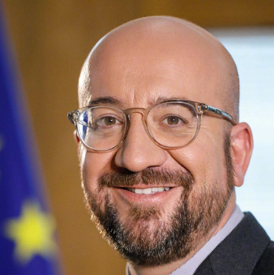欧盟欧洲理事会主席