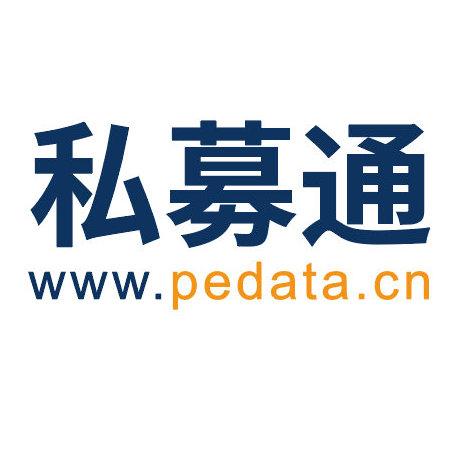 私募通是中国创业与投资大数据平台,是清科报告的数据来源,为清科集团、清科研究中心提供数据支持。私募通可以为创业企业、投资机构、投资人、研究机构、高校的投资决策、市场调研、行业分析等工作提供大数据支持;如:基本信息、财务数据、行业趋势、创业指数等。