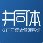 共同体GTT云管理平台