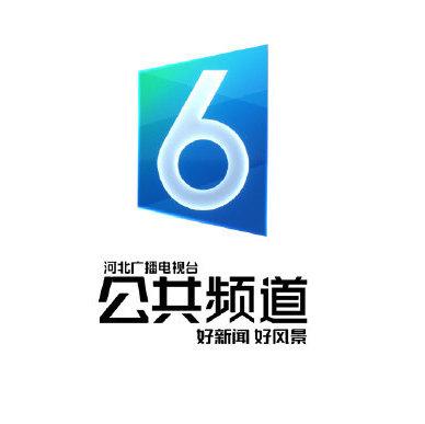 河北旅游TV