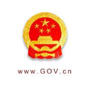 中国政府网微博照片