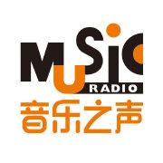 MusicRadio音樂之聲