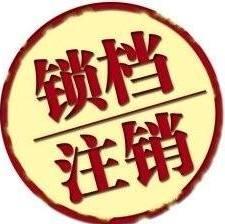 STV名医大会诊_话养生