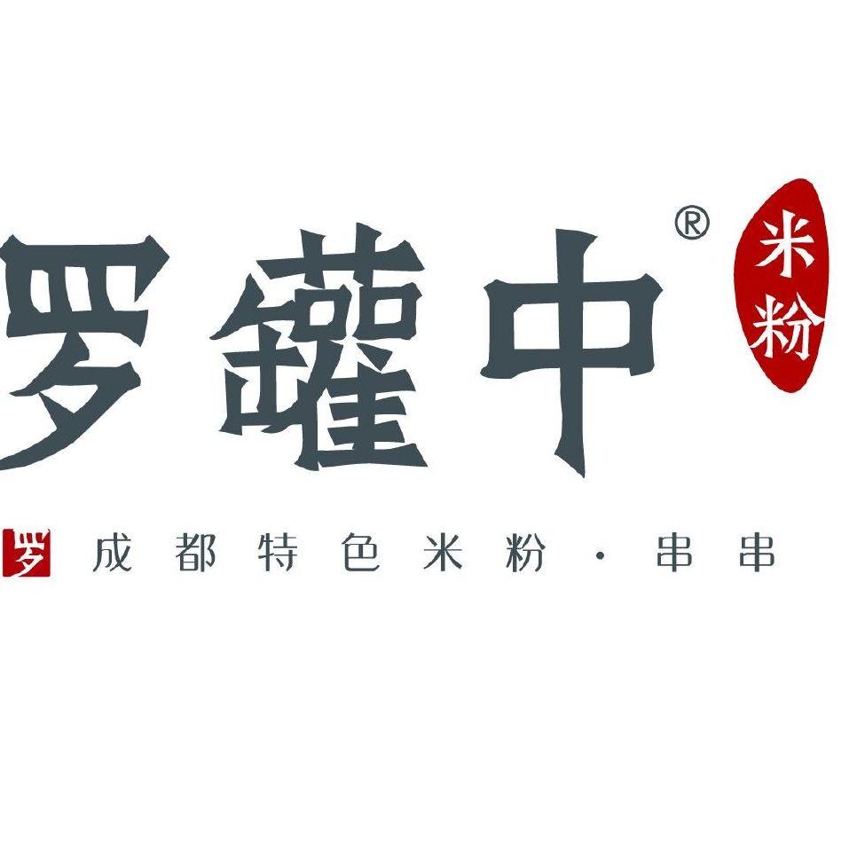 杭州古有餐饮管理连锁有限公司