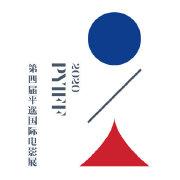 平遥国际电影展微博照片