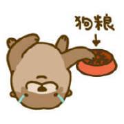 美漫狗粮bot微博照片