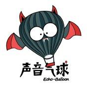 声音气球微博照片