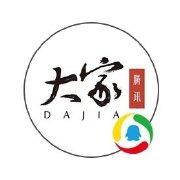 大家-騰訊新聞
