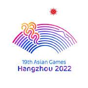 杭州2022年亚运会