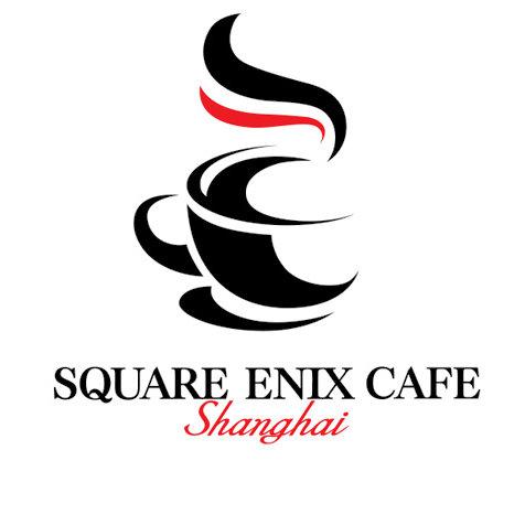 史克威尔艾尼克斯咖啡餐厅
