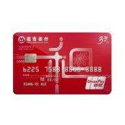 招商银行信用卡微博照片