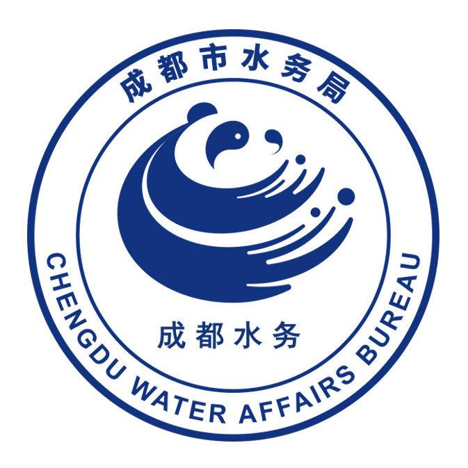 您好,这里是成都市水务局的官方微博,欢迎您的关注。