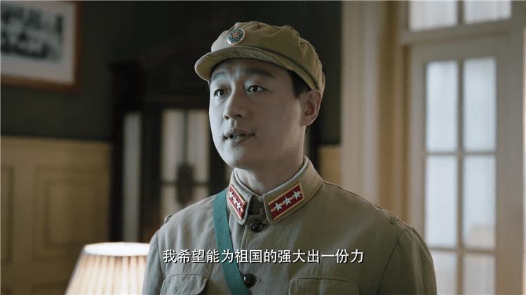 《功勋》全集电视剧百度云BD1024p/1080p/Mp4」资源分享