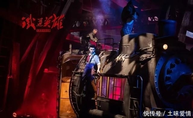 《铁道英雄》电影百度云网盘【HD1080p】高清国语