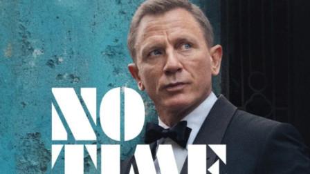 《007:无暇赴死》电影百度云(高清中字)免费下载