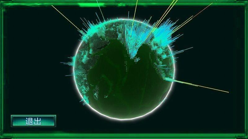 《黑客帝国4:矩阵重生》百度云资源 网盘分享