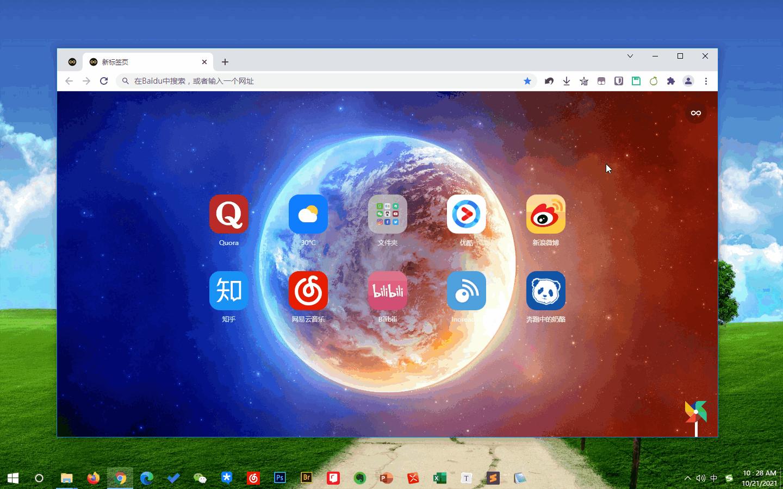 RunningCheese Chrome 95.0 稳定版