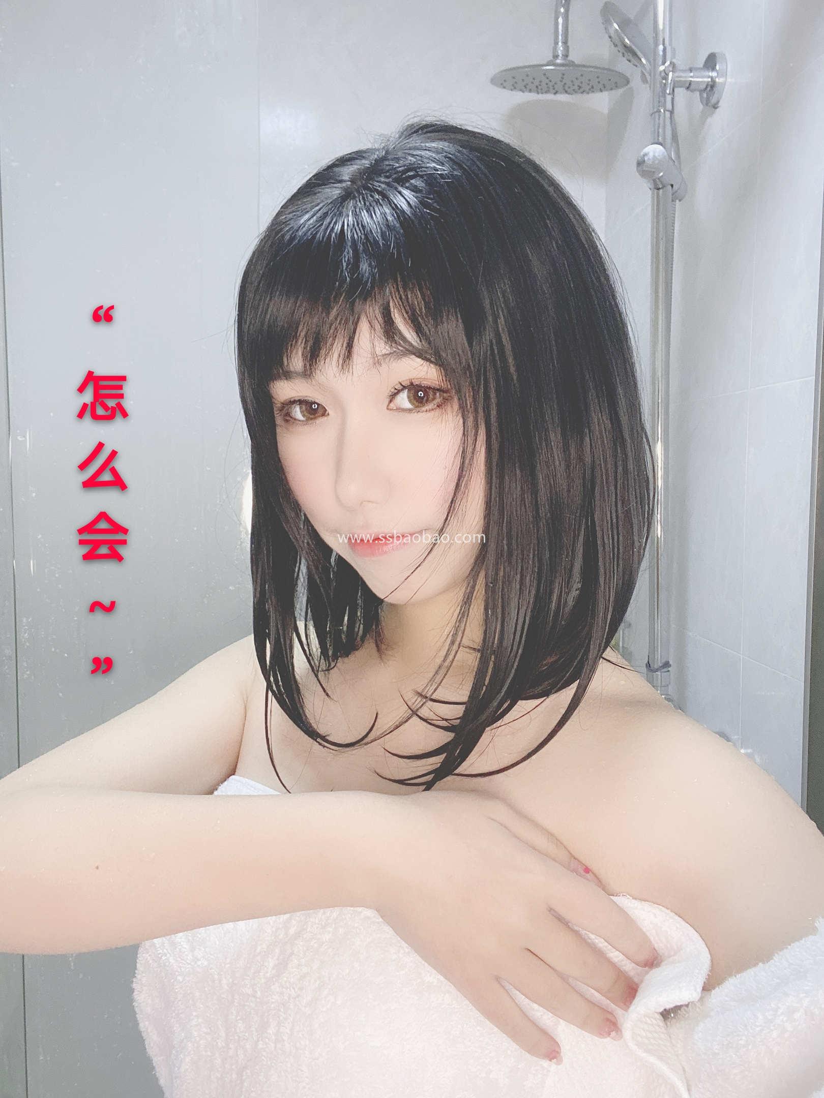 芋圆侑子 人妻围裙.7z (3)